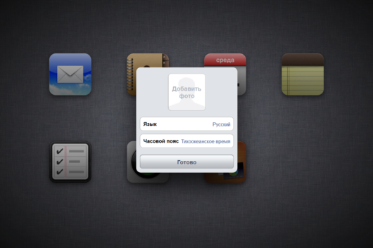 apple id найти местоположение айфон