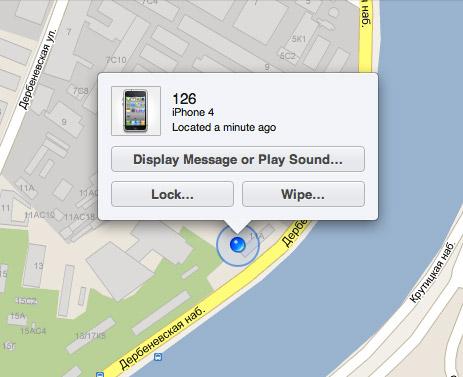 программа для поиска Iphone - фото 4