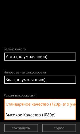 Пользовательский интерфейс программ и приложений Windows Phone 8.