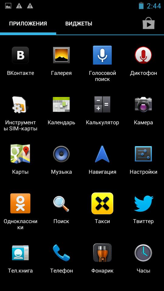 Как сделать скриншот на телефоне флай андроид