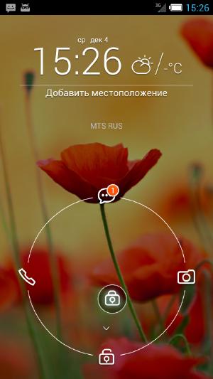 Как сделать скриншот на мтс 4g 228