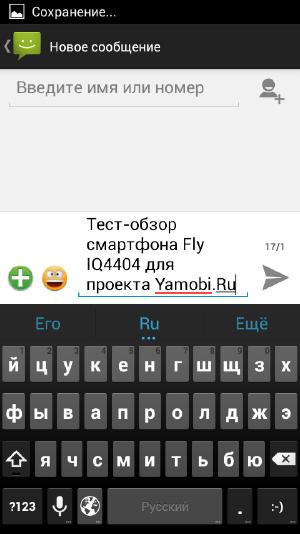 Тест-обзор смартфона Fly Spark