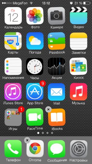 Как Скачать Приложение На Айфоне 5 S - фото 9