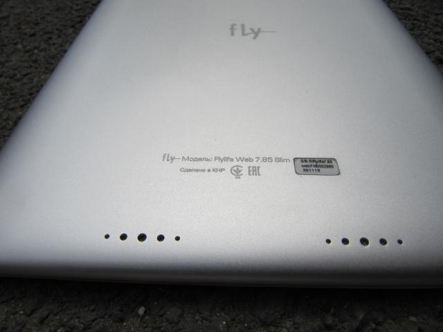 Прошивка Fly Flylife Web 7