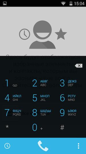 Как сделать снимок с экрана телефона флай