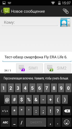 Как на fly сделать скрин экрана 170