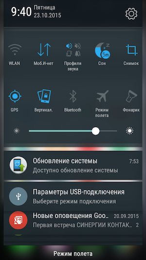 Тест-обзор доступного 4G-смартфона Lenovo A2010
