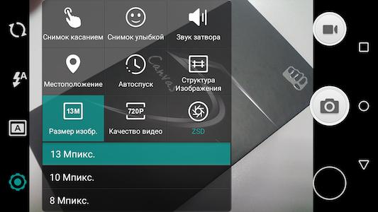 Как сделать скриншот с телефона микромакс