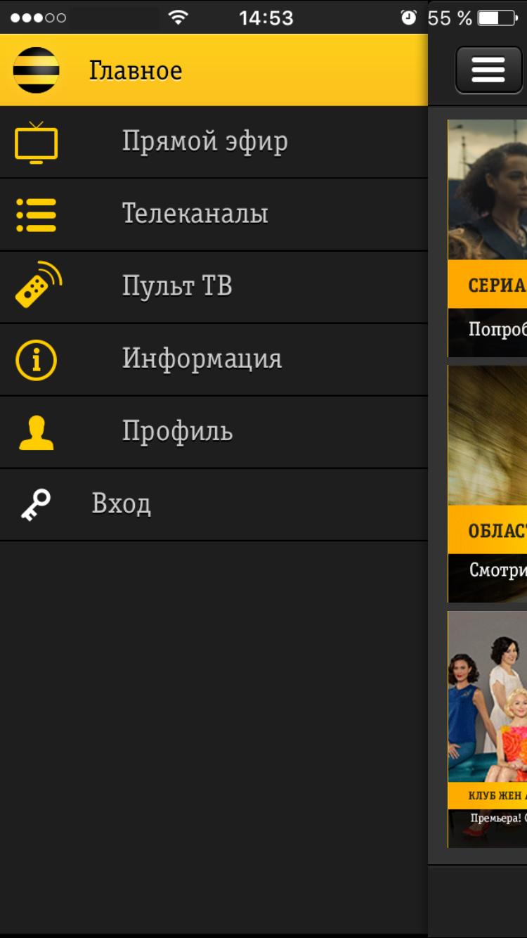 Провайдер домашнего интернета телевидения и телефона в Твери