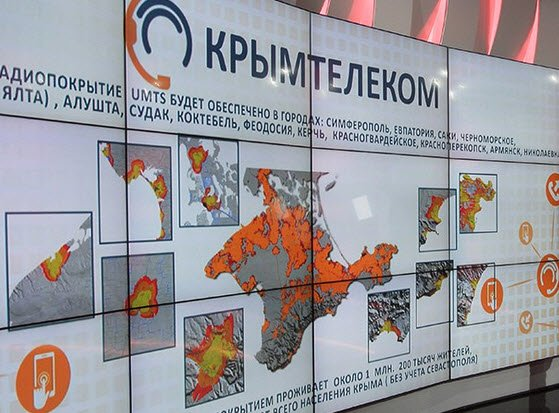 Карта покрытия оператора Крымтелеком.