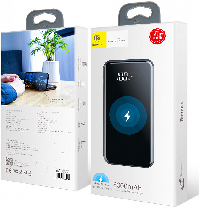 Baseus Wireless Charge Power Bank на 8000 мАч.