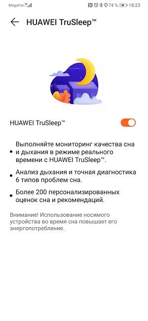 Главный конкурент Xiaomi: обзор фитнес-браслета Honor Band 5