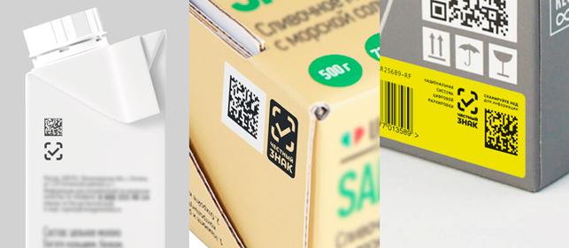 Проверить подлинность сигарет онлайн мундштук для сигареты купить москва