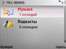 Download Book Of Ra For Nokia E71