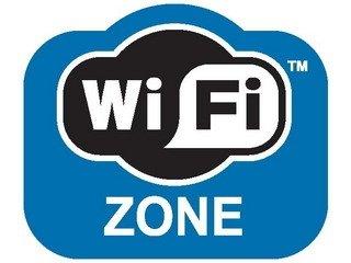 бесплатные точки доступа Wifi - фото 6