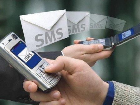 номер знакомств джля мобильных телефонов