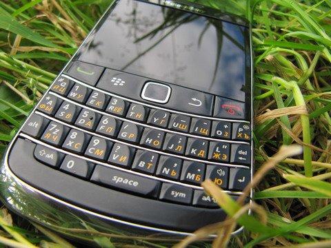 Pdf Reader For Blackberry Bold 9700