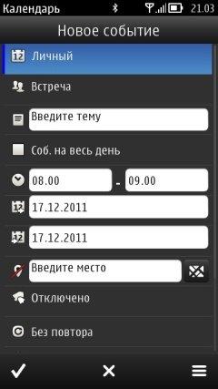 Приложения 700 вконтакте для нокия