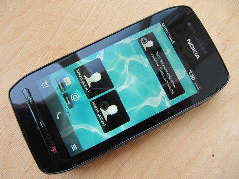Скачать программу вконтакте на телефон нокиа 603