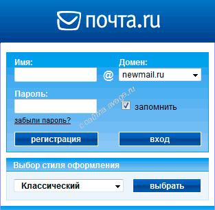 Ру. бесплатный хостинг на почта. почта.ру. почта.ru - неограниченный.