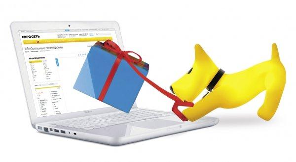 b54cd7e257e Интернет-магазин «Евросети» начал предоставлять 25% скидку юридическим  лицам при безналичном расчёте