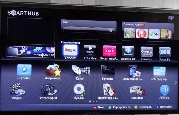 как скачать приложение ростелеком на телевизор самсунг