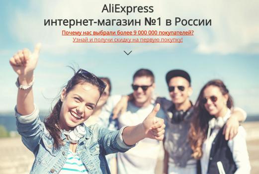 aliya-ekspress-internet-magazin