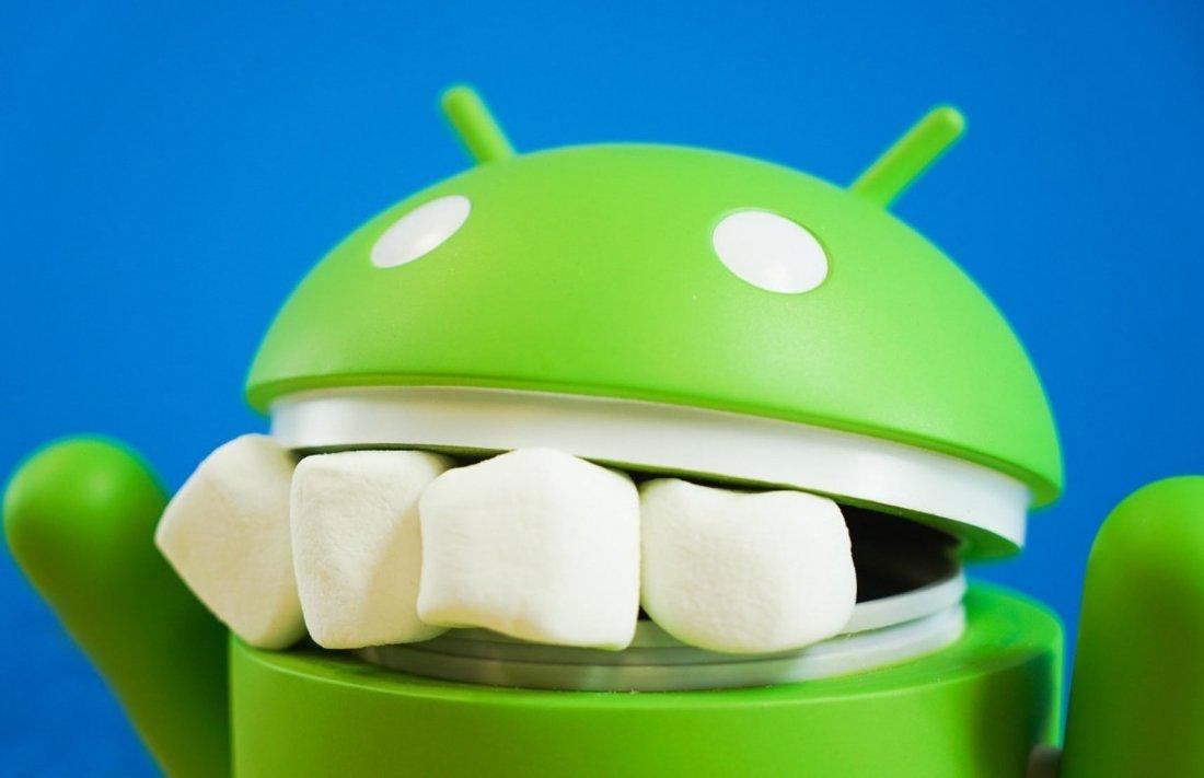 Как найти скрытую игру в Android 6.0 Marshmallow