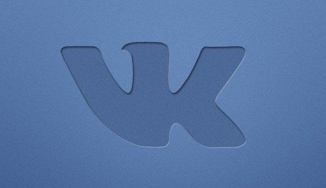 Во «ВКонтакте» смогут посылать голосовые сообщения