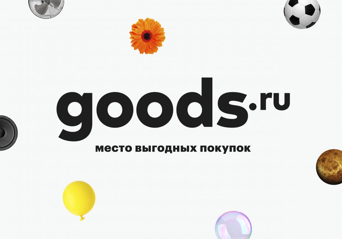 «М. Видео» запустит элетронную торговую площадку в 2017