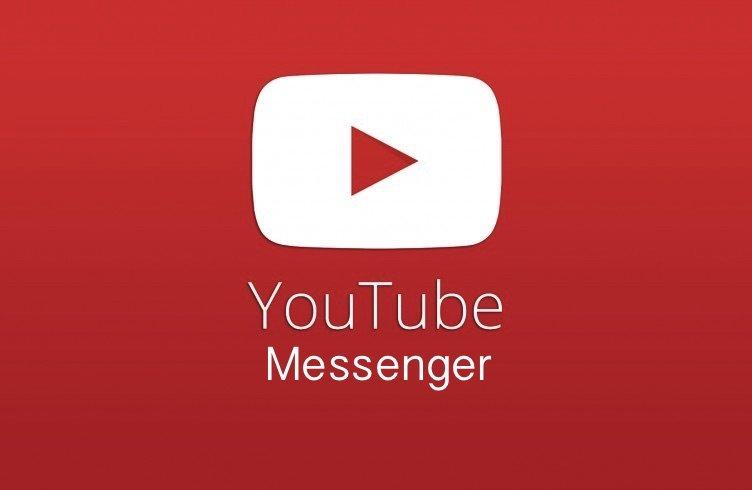 ВYouTube появился чат для обмена видеозаписями
