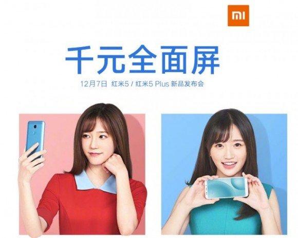 Появились фото безрамочного бюджетного телефона Xiaomi Redmi 5