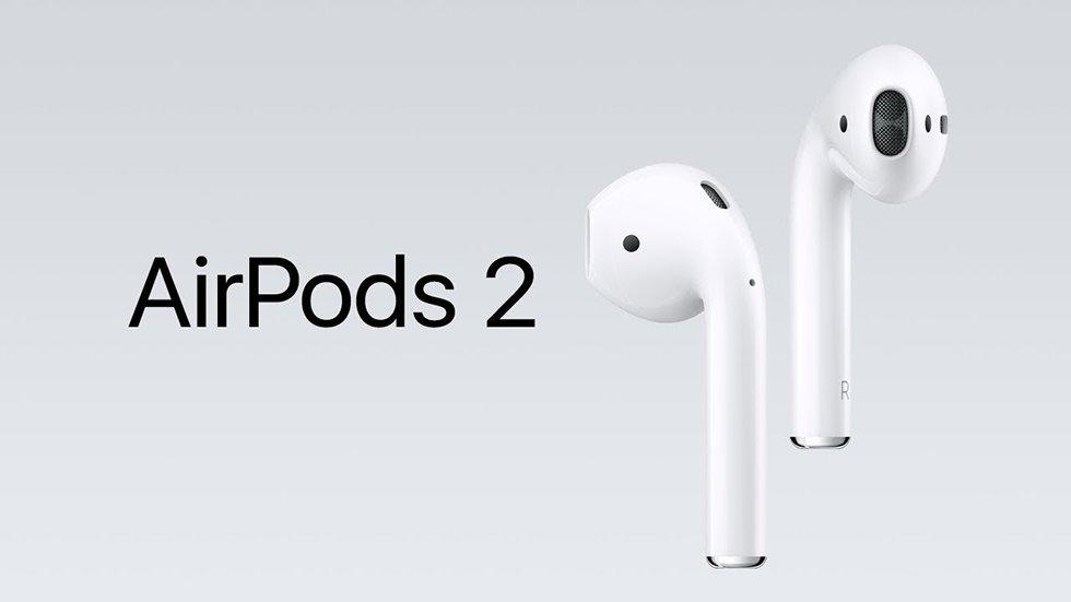 Apple выпустит кконцу года  качественные наушники
