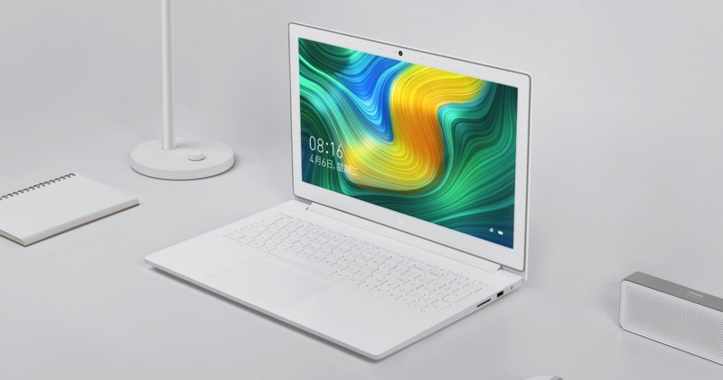 Xiaomi Mi Notebook Lite.