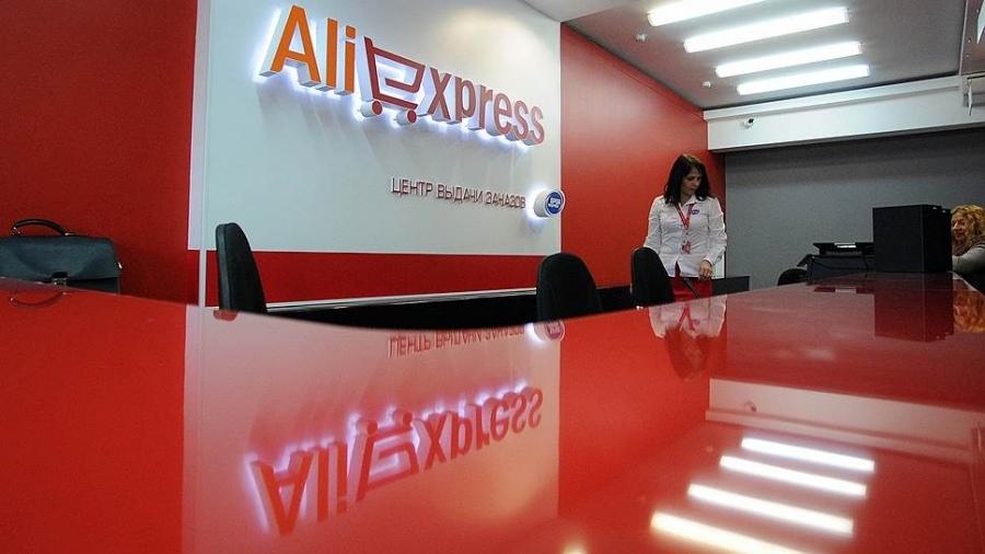 e2a4591088aa7 AliExpress открыла раздел по продаже автомобилей в России