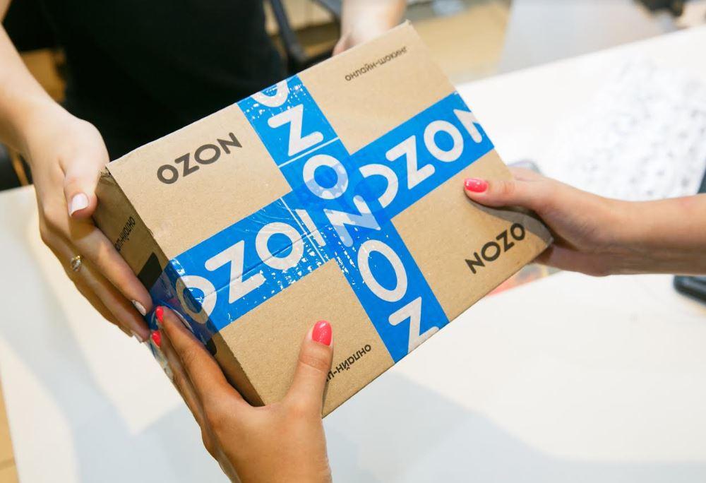 Озон интернет-магазин Сланцы: каталог товаров – Интернет ...
