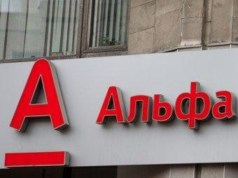 Альфа банк кредит наличными в липецке