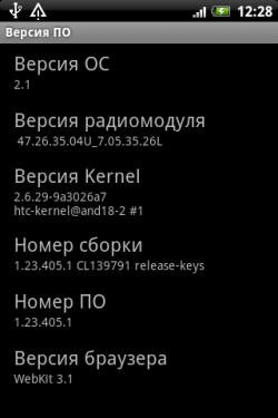Телефона для htc legend программы