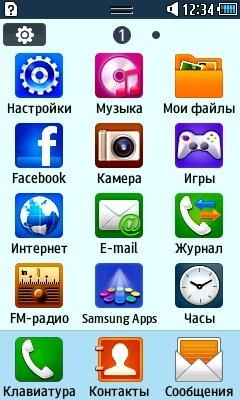 Скриншоты интерфейса Bada OS.