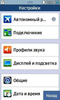Интерфейс операционной системы Bada.
