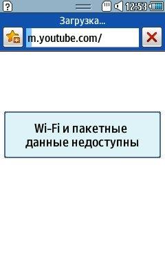 Пользовательский интерфейс Samsung Wave.